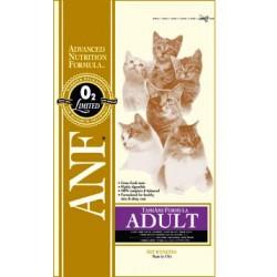 ADULT (CAT) - Dla kotów dorosłych